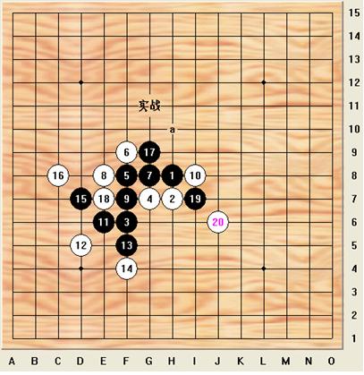上海五子棋-中华连珠网